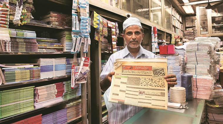 Pulwama aftermath: Mumbai shop told to pay Rs 2 lakh for newspapers, journals from Pakistan