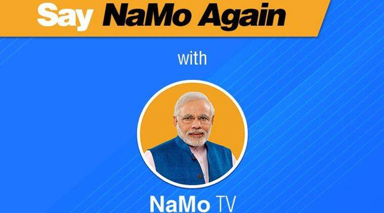 namo tv, namo tv channel, election news, namo tv programmes, who own namo tv, who owns namo tv, NaMo App, NaMo App BJP, election, tv channel, new channel, new namo tv channel, ec, election commission, election commission on namo TV, narendra modi, pm modi, lok sabaha poll, lok sabha elections, general elections, election news, decision 2019, lok sabha elections 2019, indian express