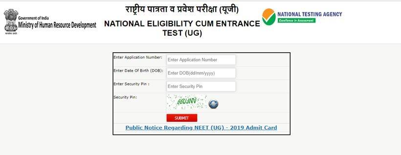 NEET, neet admit card, nta, ntaneet.nic.in, neet admit card link, neet 2019 hall ticket download link, nta neet updates, nta neet mock test, neet query, neet nta contact, education news