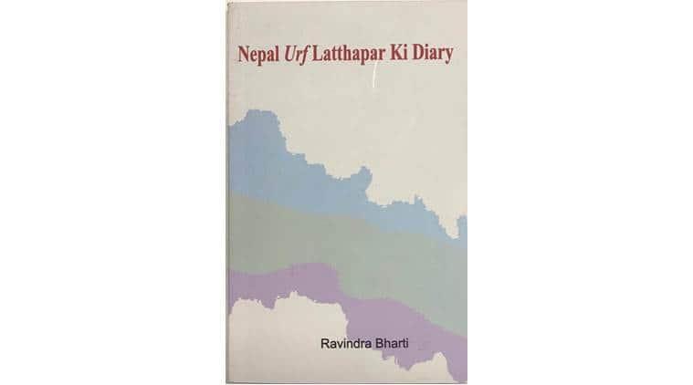 Ravindra Bharti, Nepal urf Latthapar ki Diary, india nepal ties, indo nepal relations,