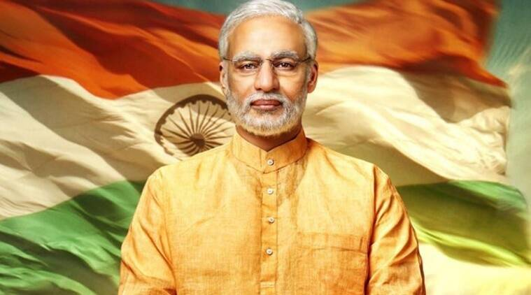 PM Narendra Modi Vivek Oberoi cancels press meet