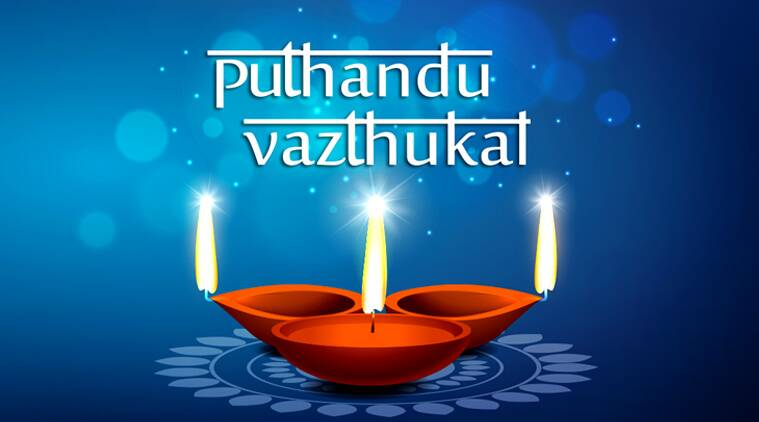 Tamil New Year 2019 date: History, Importance ...