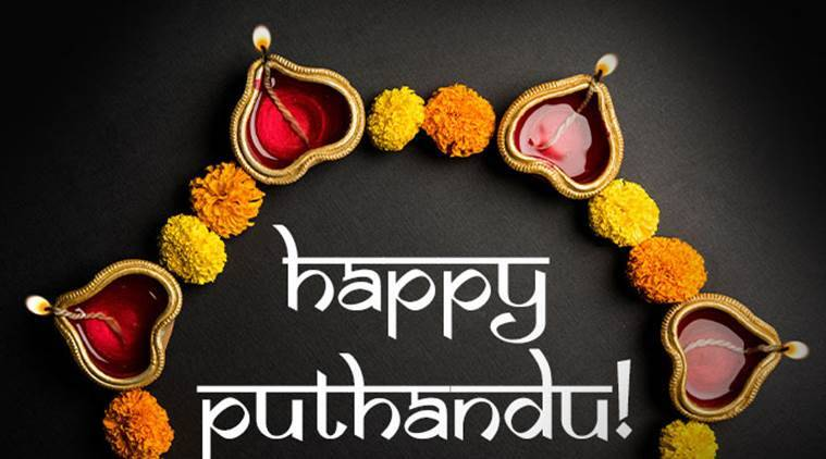 Happy Tamil New Year (Puthandu) 2019: Wishes, Images, Status