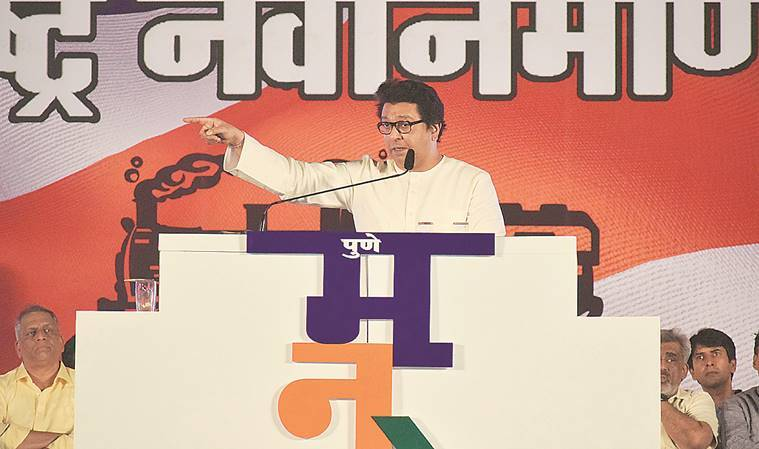 Modi playing the caste card now, was silent on Dalit atrocities earlier: Raj Thackeray at Pune rally