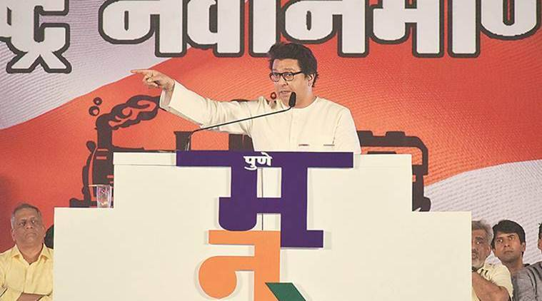 MNS gets permission to hold rally in Mumbai tomorrow
