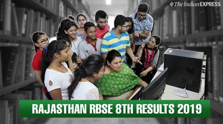 rbse, राजस्थान बोर्ड अजमेर रिजल्ट, rbse result, rbse 8th result 2019, bser, rbse 8th board result, rbse 8th board result 2019, www.rajresults.nic.in