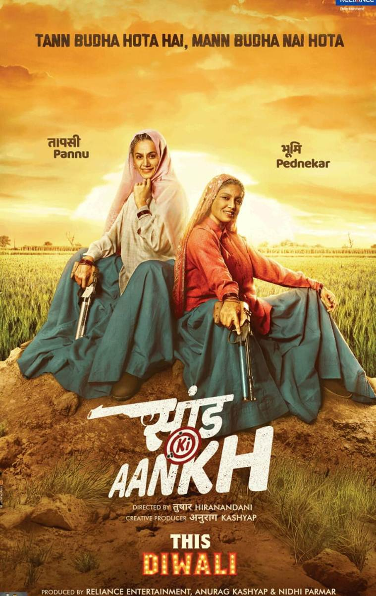 saand ki aankh first look