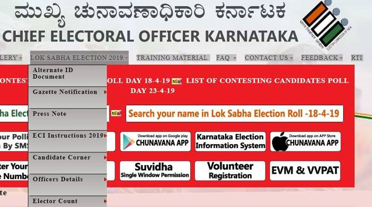 Elections 2019: How to Check Name in Voter List in Bangalore for Lok Sabha Elections 2019
