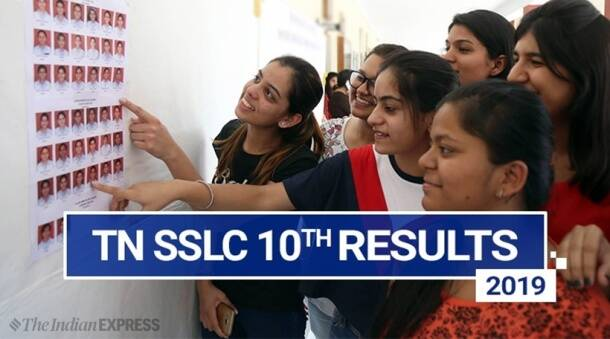 www.tnresults.nic.in, 10th result, 10th result 2019, www.dge.tn.gov.in, www.dge.tn.nic.in 2019, dge.tn.gov.in, www.tnresults.nic.in