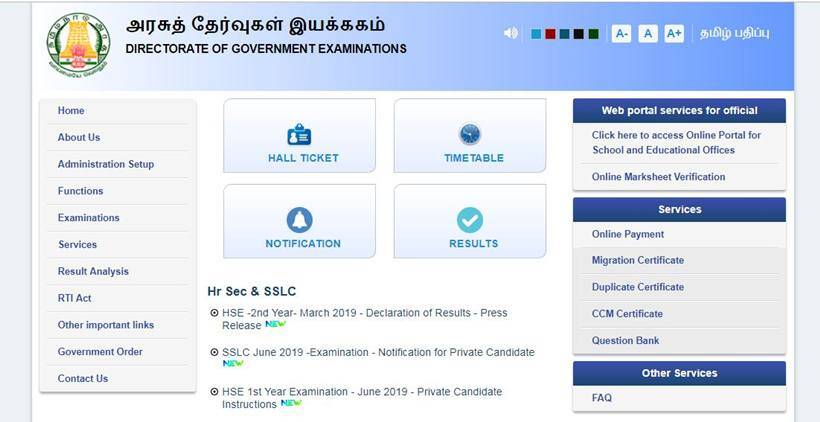 plus two result 2019, tn 12th result 2019, +2 result date 2019, 12th result 2019, tamilnadu, www.tnresults.nic.in 2019, www.dge.tn.gov.in, +2 result, +2 result 2019, www.dge1.tn.nic.in 2019