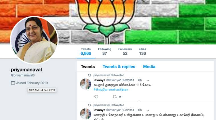 Twitter, Twitter trends in India, Twitter trends report, Twitter DFRLab, Twitter bots, Twitter lok sabha elections, Twitter paid campaigns, Twitter fake campaigns, Twitter political campaigns india, Twitter DFRLab report, Twitter bots traffic