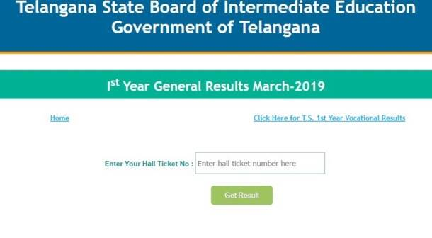 TS Intermediate result 2019 declared: Websites to check 1st, 2nd year result