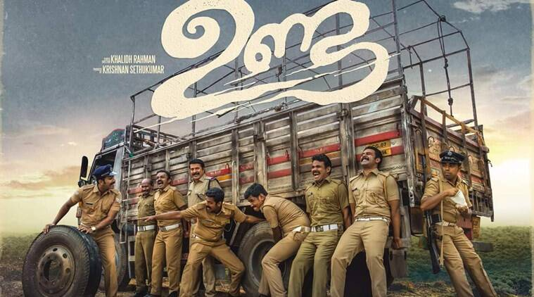 Unda first look