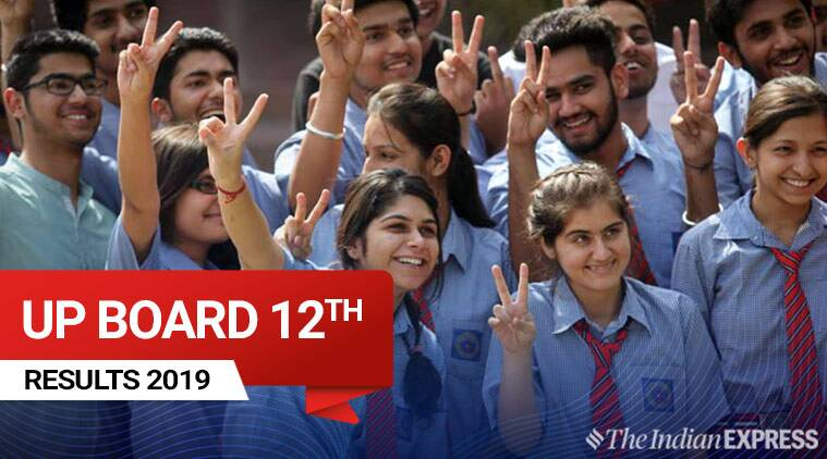 upmsp, up board result, up board result date, up board inter result, up board 12th result 2019, up board high school result 2019, up board result 2019, up board result 2019 date, up board result 2019 12th, upmsp result, upmsp result 2019, upresults.nic.in, www.upresults.nic.in, up board highschool result, upmsp highschool result, upmsp result 2019 date, upmsp 12th result 2019, upmsp.edu.in, upmsp edu in, www.upmsp.edu.in