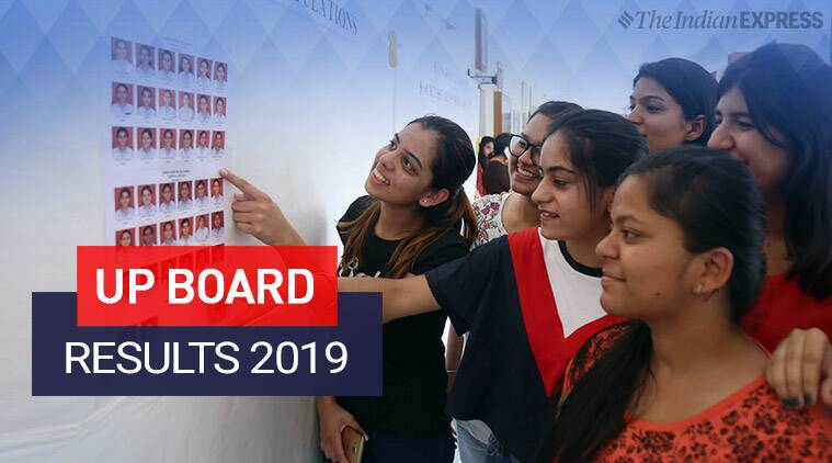 Up Board Class 12th Inter Result 2019: When And Where To Check?