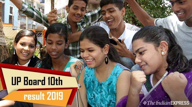 Up Board 10th Result 2019: When And Where To Check