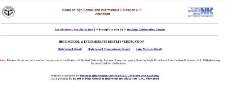 up board result 2019, up bord result nic.in 2019, up board result , upmsp.edu.in, up board result 2019 class 10, high school result 2019, upmsp, upmsp result 2019 high school, upresults.nic.in 2019 10th