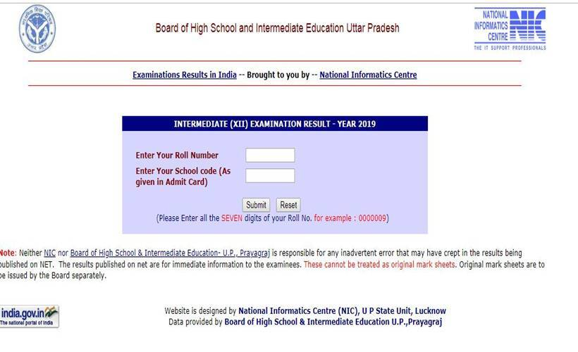 List of websites to check UP Board 10th, 12th results 2019