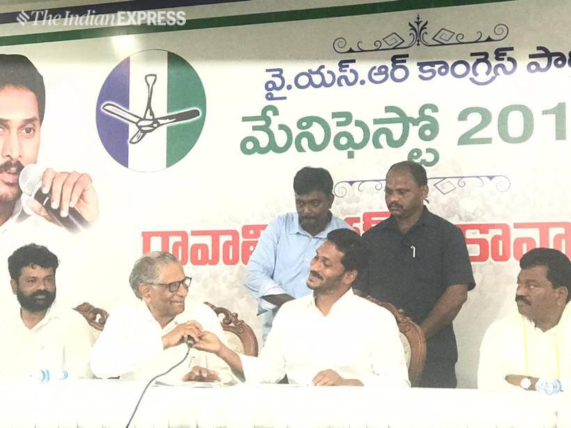 YSRCP chief Jagan Mohan Reddy releases manifesto on the