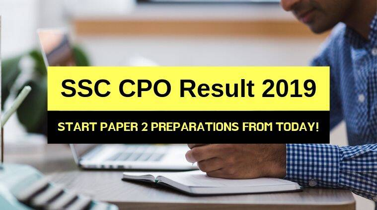 SSC CPO 2019 result, ssc.nic.in, Staff Selection Commission, SSC, ssc si result date, ssc cpo result date, sarkari result