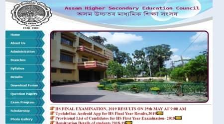 assam hs result, assam hs result 2019, assam 12th result, ahsec result 2019, ahsec result 2019 10th, ahsec result 2019 class 12th, ahsec hsc result 2019, www.sebaonline.org, sebaonline.org, www.results.sebaonline.org, results.sebaonline.org, assam board result 2019, resultsassam.nic.in, assamonline.in, assamresult.in, assam board hslc result 2019, hs result 2019