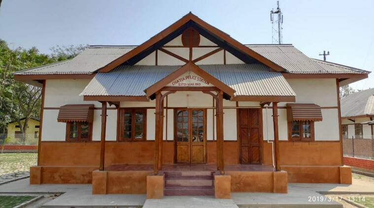 Directorate of Archaelogy, Chatia Police Station