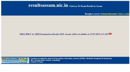 assam hslc result, assam hslc result 2019, assam 10th result, seba result 2019, seba result 2019 10th, seba result 2019 class 10th, seba hslc result 2019, www.sebaonline.org, sebaonline.org, www.results.sebaonline.org, results.sebaonline.org, assam board result 2019, resultsassam.nic.in, assamonline.in, assamresult.in, assam board hslc result 2019, hslc result 2019, hslc result