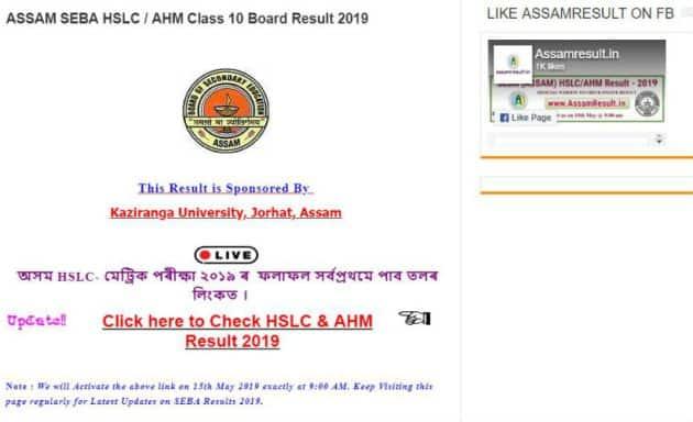hslc exam result, assam hslc result 2018, seba result 2018, results.sebaonline.org, resultassam nic in 2018,India news, Indian Express