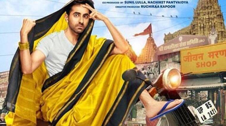 Ayushmann Khurrana in Dream Girl