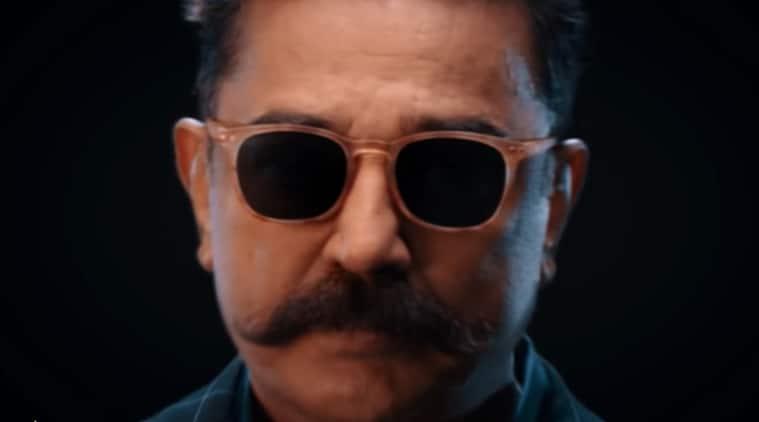 Bigg Boss Tamil Season 3 to premiere on June 23 | Entertainment News