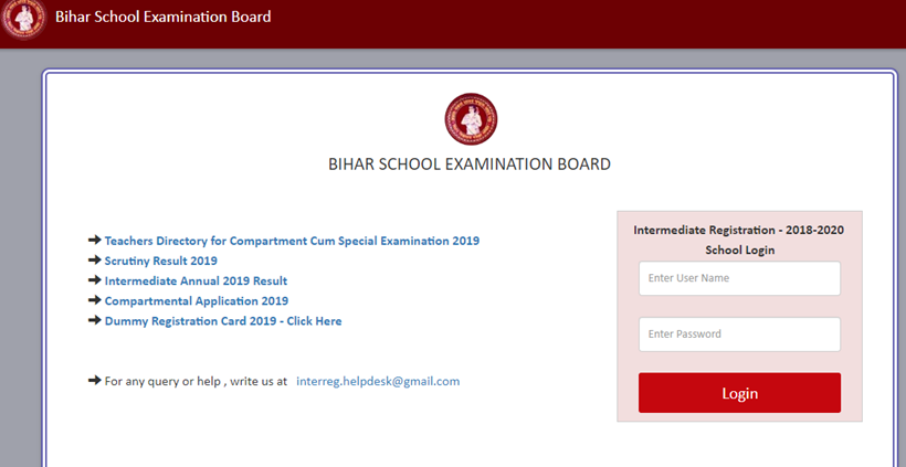 Bihar Board BSEB 12th Compartmental Result 2019: Websites to check