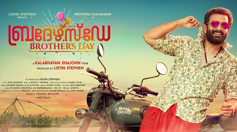 Prithviraj shares first look of Brother's Day
