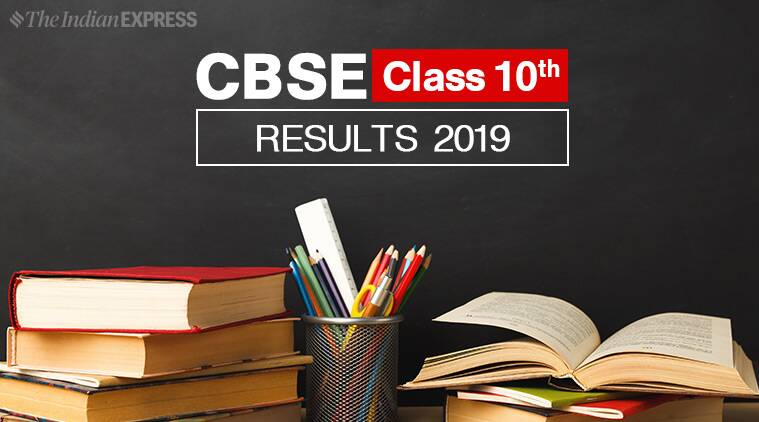 cbse, cbse 10th result date, cbse 10th result 2019, cbse 10th result 2019 date, cbse 10th result date, cbse board result, cbse board result 2019 date, cbse board 10th result 2019