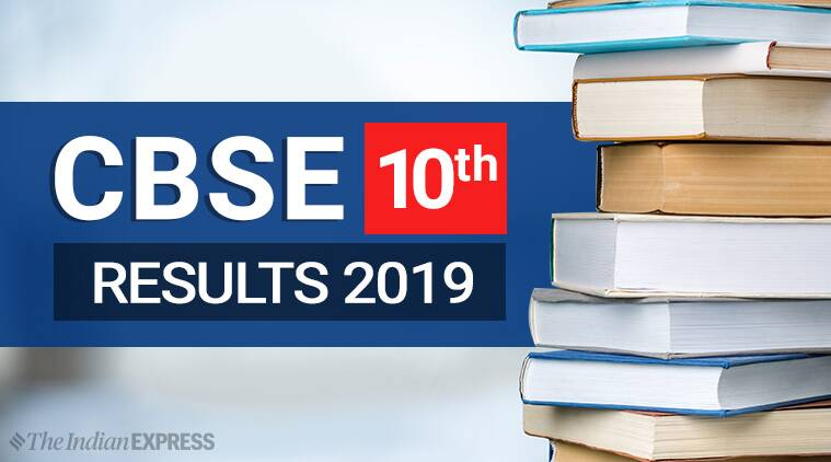 cbse, cbse.nic.in, cbse class 10th result, cbse transgender, cbse result transgender, transgender india, indian education, education news