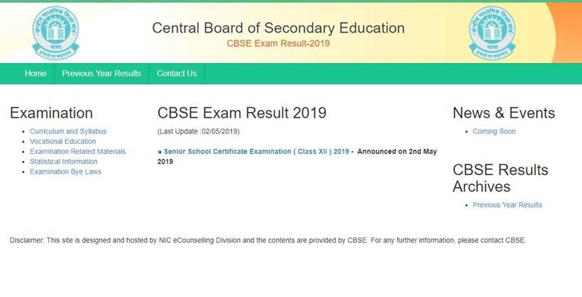cbse, cbse board result, cbse 10th result 2019, cbse 12th result 2019, cbse.nic.in, cbseresults.nic.in, cbse board 10th result 2019, cbse class 10 result 2019, cbseclass 12 result 2019, cbse 10th result 2019 date