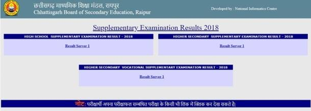 cgbse 12th result 2019, cgbse, cgbse result, cgbse.net, www.cgbse.net, cgbse 12th result 2019, cgbse.net 2019, cgbse.nic.in, www.cgbse.nic.in, cgbse.net 12th result 2019,
