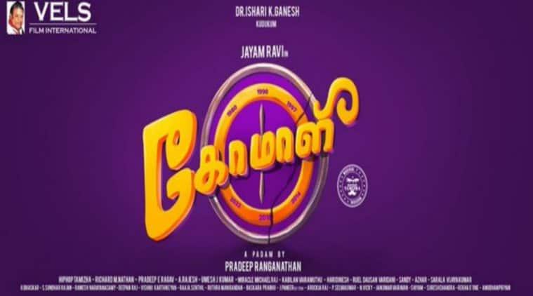 Jayam Ravi's 24th film titled Comali
