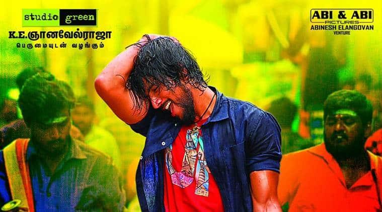 Tamilrockers 2019: Devarattam Tamil full movie leaked online