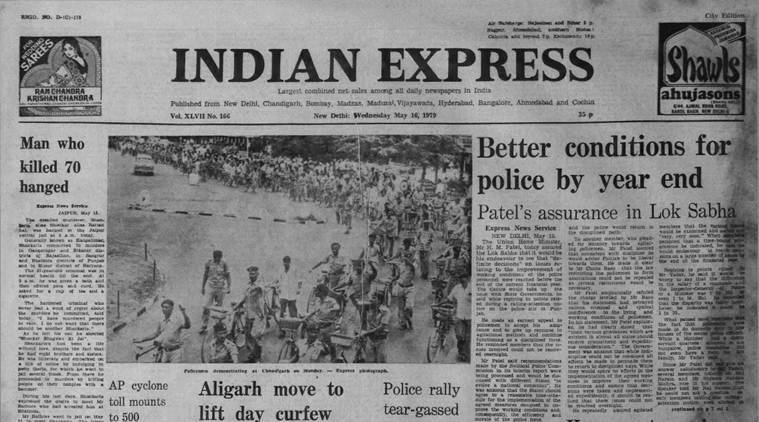hm patel, police reforms, police reforms 1979, punjab police, aligarh, forty years ago indian express
