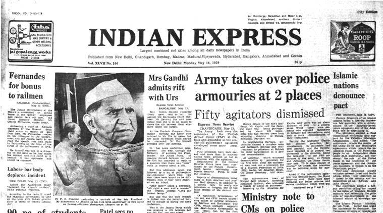 Forty Years Ago, May 14, 1979: Army takeover