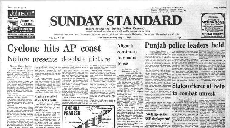Forty Years Ago, May 13, 1979: CPI vs communalism