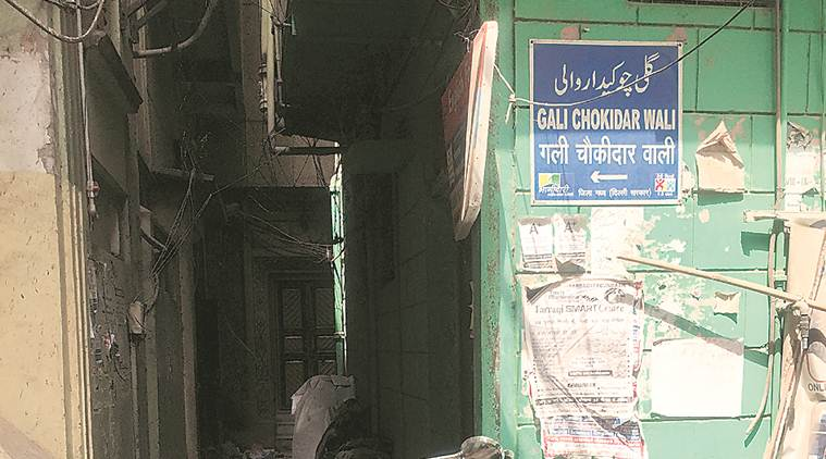 'Gali Chokidar Wali' In Old Delhi, narrow street an ode to chowkidars