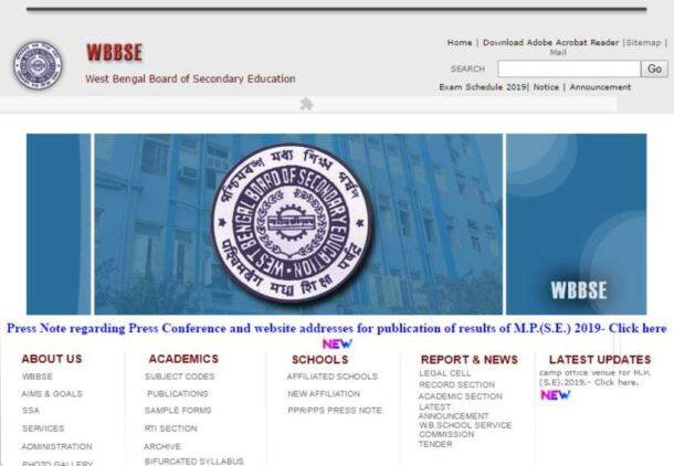 west bengal madhyamik result, west bengal madhyamik result 2019, wbbse madhyamik result 2019, wb madhyamik result, madhyamik result 2019, wb madhyamik result 2019, wbbse result 2019, wbbse result 2019 date, wbbse 10th result 2019, wbresults.nic.in, wbbse.org, madhyamik result 2019 west bengal