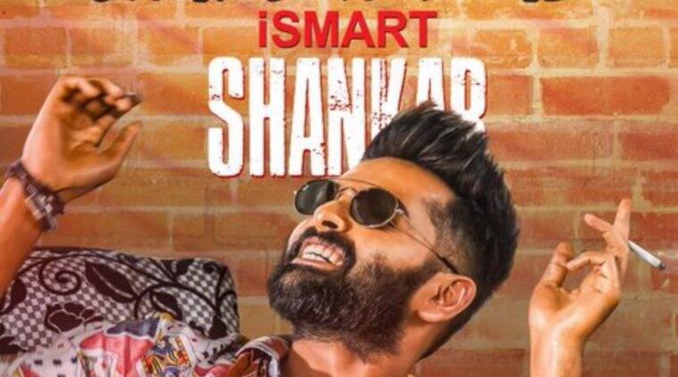 Tamilrockers 2019 Ismart Shankar Full Movie Download Online