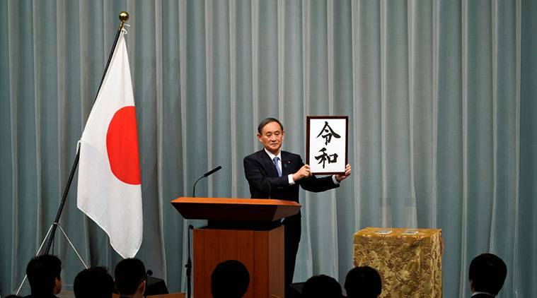 Emperor Akihito Abdicates, and a new era arrives in Japan