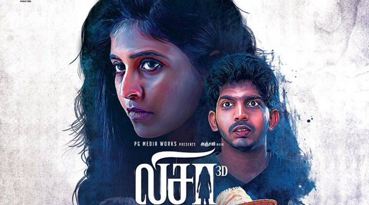 Lisaa movie review
