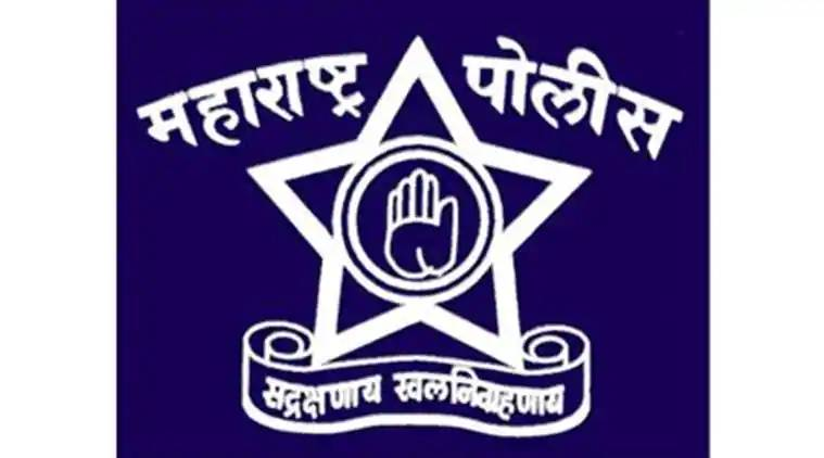 Maharashtra: Soon, martyrs' gallery in state police HQ