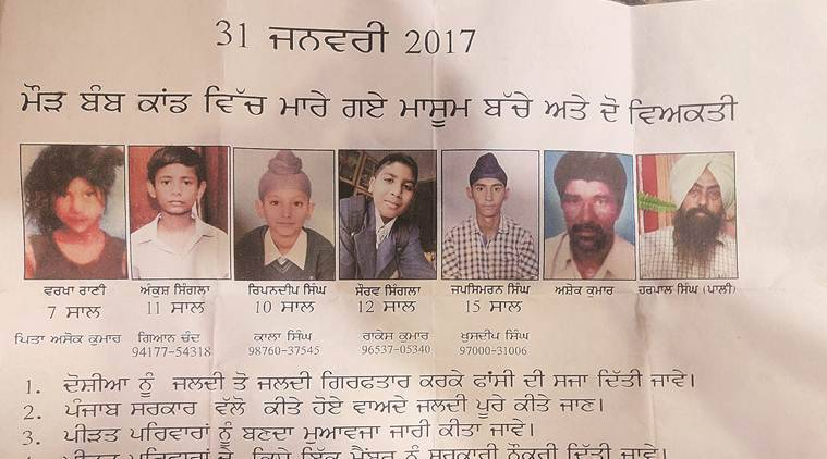 In Maur, poll campaign brings alive a brutal electoral memory: 'Just return me my child'