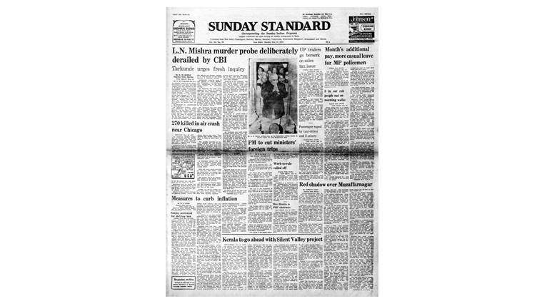 May 27, 1979, Forty Years Ago: L N Mishra inquiry