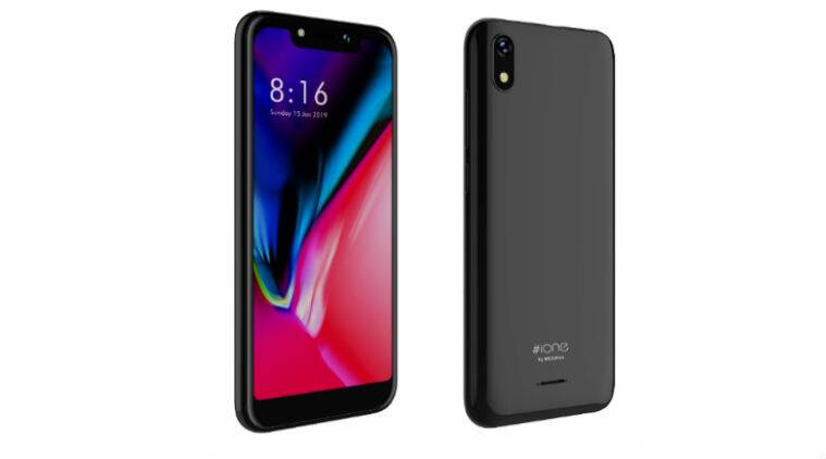 Redmi Note 7S India Launch: Full Specifications, Price, Availability